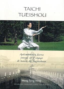 Taichi tueishou