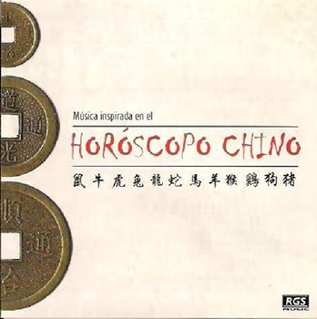 Música inspirada en el horoscopo chino