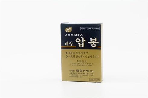 Pellets dorados caja x 100