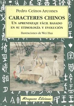 Caracteres Chinos Un Aprendizaje Facil
