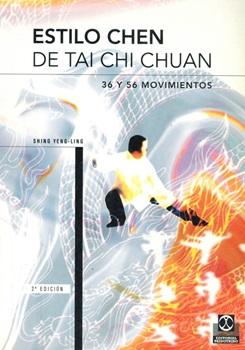 Estilo Chen De Tai Chi Chuan